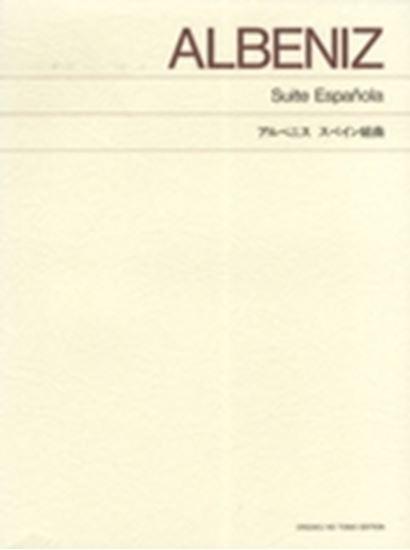 スペイン組曲 第1集 Op.47/Suite...